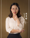 周笑瑜(天津大学十佳杰出青年)