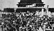 紧跟着中国共产党打破一个旧世界——新民主主义革命时期中国青年运动综述