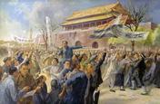 播撒火种:五四运动在天津始末